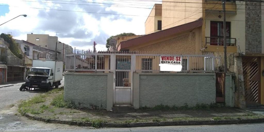 Casa Vila Cecília Maria Santo André