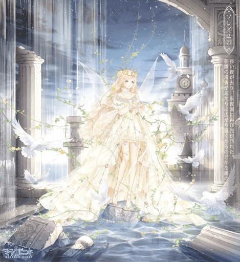 ソレイユ姫