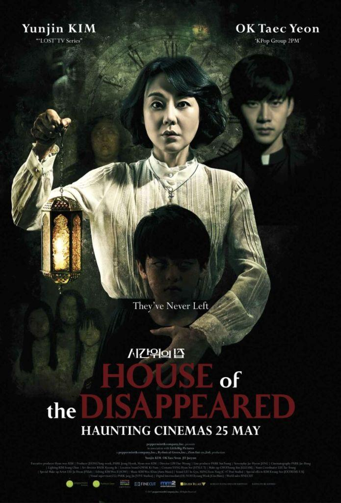 3. House of disappeared