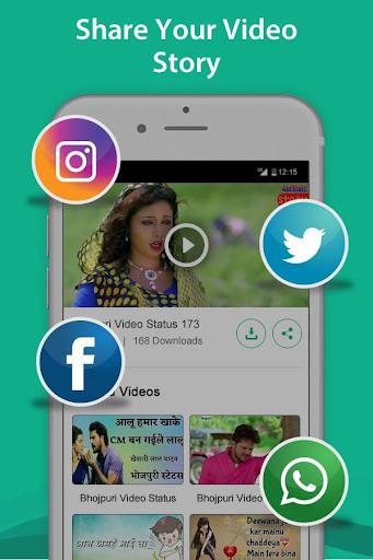 Bhojpuri video status - Video song status 1.0 screenshots 6