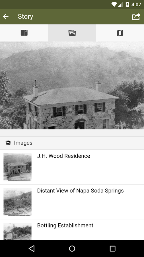 Explore Napa 2.0- screenshot