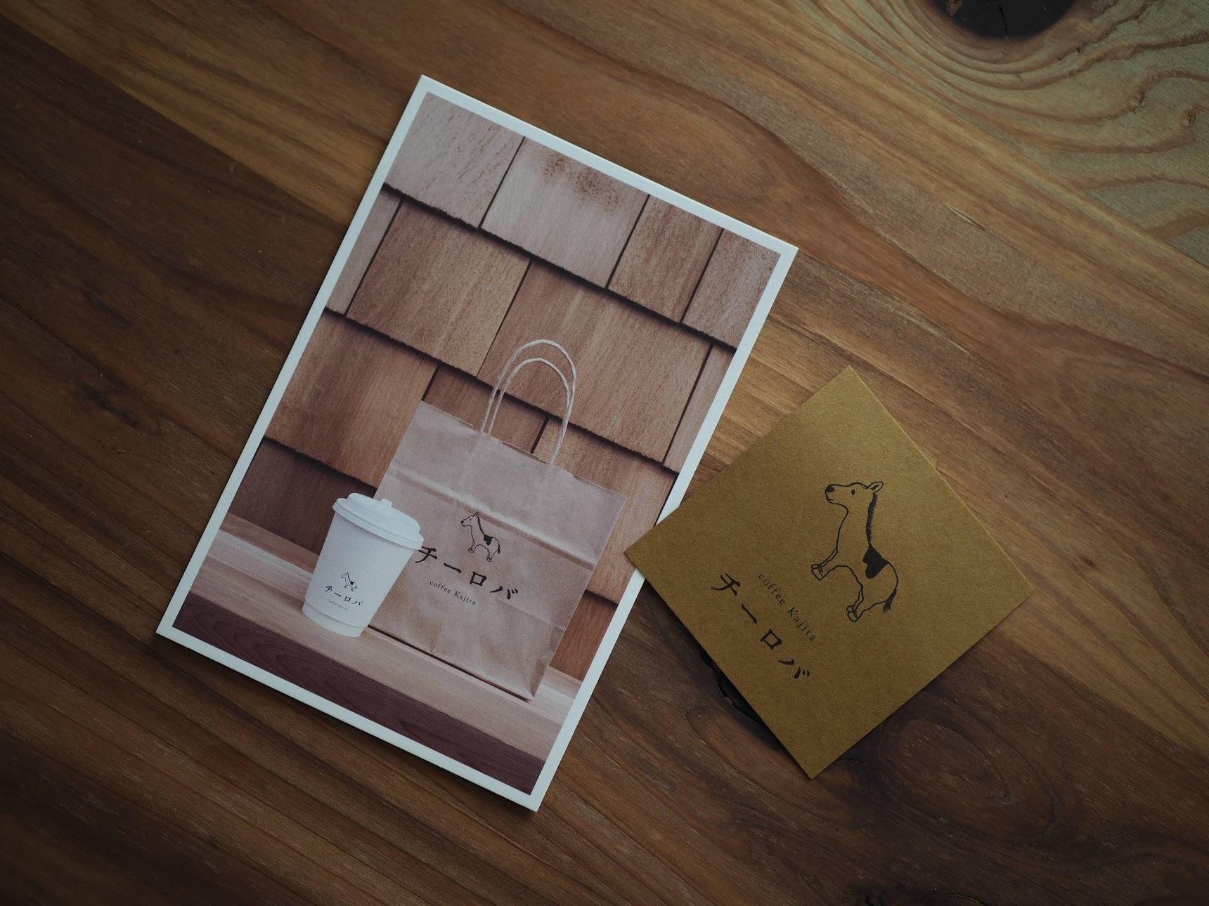 チーロバのポストカードとショップカード