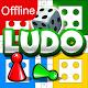 Ludo Offline - لودو بدون انترنت per PC Windows