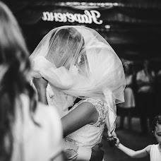 Wedding photographer Oleg Yarovka (uleh). Photo of 06.10.2016