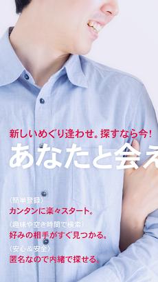 an×2(アンジー)のおすすめ画像1