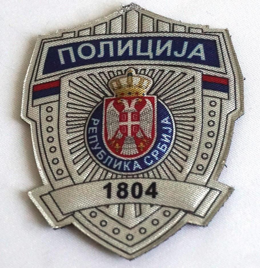 Plastificirani kombinovani amblem Policijre Republike Srbije.