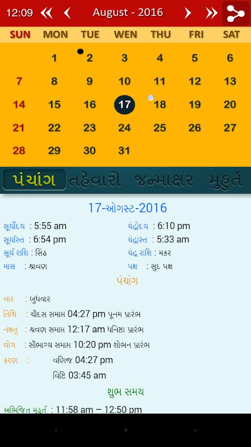 Gujarati Calendar Panchang 2018 - Apps on Google Play