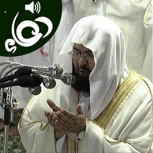 Beautiful Islamic dua mp3