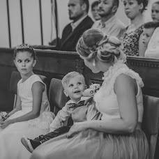 Wedding photographer Kata Sipos (sipos). Photo of 28.08.2018