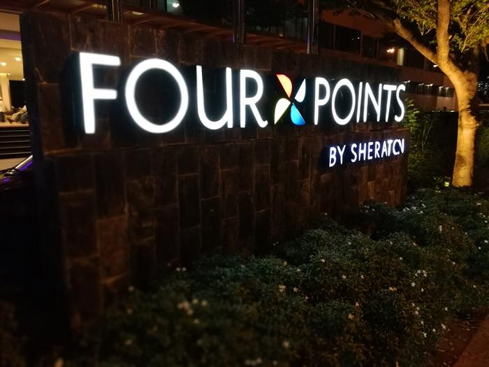 Kami telah dibawa bermalam di hotel Four Points by Sheraton