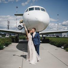 Wedding photographer Darya Ovchinnikova (OvchinnikovaD). Photo of 16.09.2018