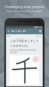 Japanese Kanji Study - 漢字学習 v1.8.16 [Unlocked]