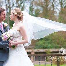 Wedding photographer Alison Armstrong (alisonarmstrong). Photo of 01.06.2019