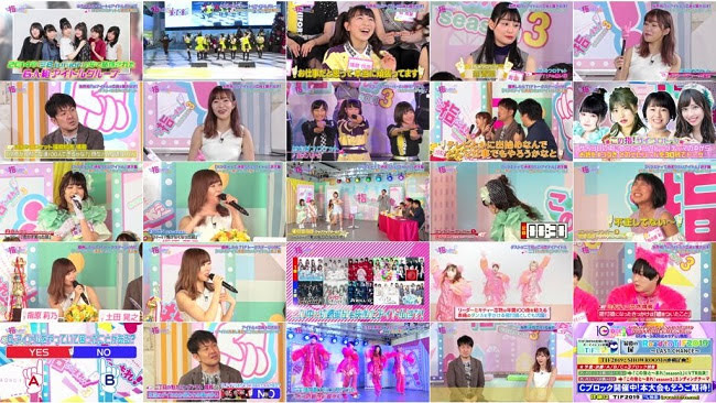 [TV-Variety] この指と~まれ Season3 ep02 指原莉乃が旬なアイドルを掘り下げる (2019.07.02)