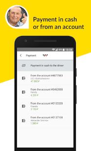App maxim — order a taxi APK for Windows Phone