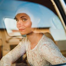 Wedding photographer Mariya Vasileva (Marie13). Photo of 04.11.2017