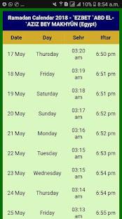 Download Ramazan Calendar 2018 Egypt For PC Windows and Mac apk screenshot 2