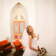 Wedding photographer Olesya Lavrova (kicune). Photo of 10.05.2013