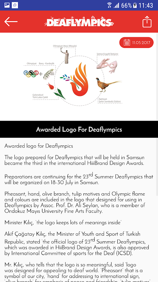Deaflympics 2017- screenshot