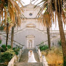 Wedding photographer Aleksandra Nadtochaya (alexnadtochaya). Photo of 15.06.2018