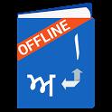 Punjabi Arabic Dictionary icon