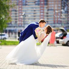 Wedding photographer Aleksandr Kostyunin (Surgutfoto). Photo of 04.02.2017
