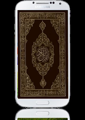 玩書籍App|古蘭經全(閱讀和閱讀)免費|APP試玩