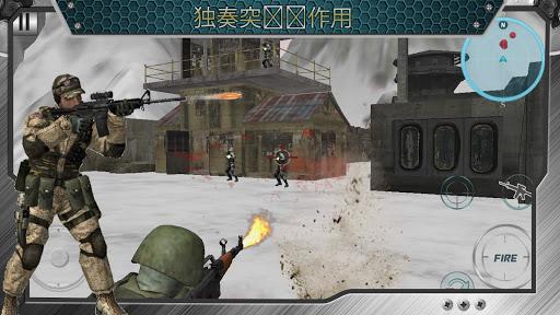 陆军狙击手射击