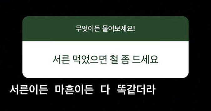 taeyeon ig qa 4