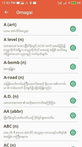 Ornagai 2.6.0 screenshots 5