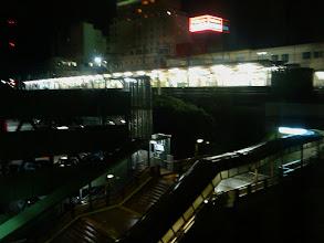 Photo: Narita Ekimae