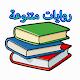 روايات متنوعة Download for PC Windows 10/8/7