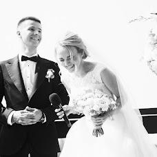 Wedding photographer Alina Verbickaya (alinaverbitskaya). Photo of 06.09.2017
