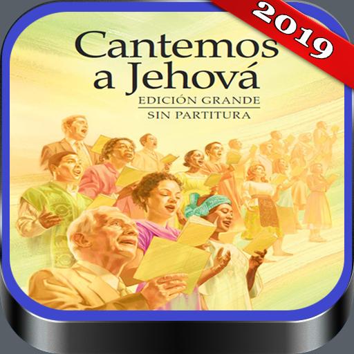 Baixar Cantemos a Jehová para Android
