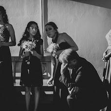 Wedding photographer Fernando Duran (focusmilebodas). Photo of 08.12.2017