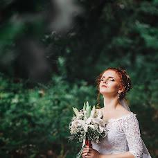 Wedding photographer Yaroslav Makeev (slat). Photo of 31.07.2018