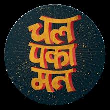 bhaigiri status in hindi apk