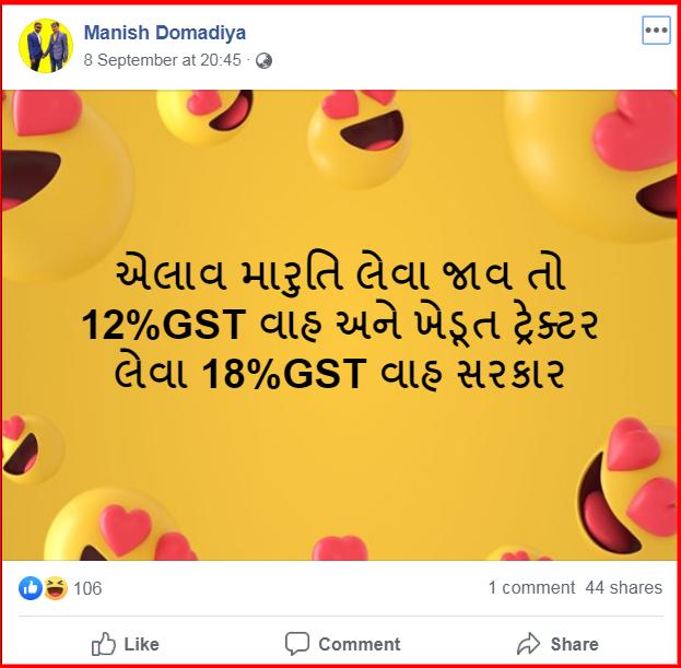 screenshot-www.facebook.com-2019.09.10-16_56_20.png