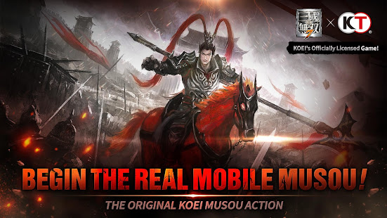 How to hack Dynasty Warriors: Unleashed for android free