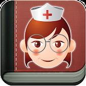 Unduh Справочник медсестры Gratis
