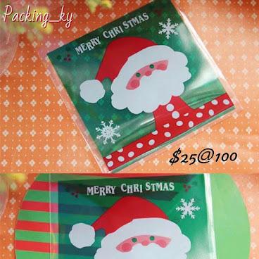 💕可愛聖誕老人包裝自粘袋