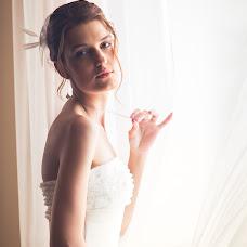 Wedding photographer Leonid Malyutin (lmphotographer). Photo of 01.11.2015