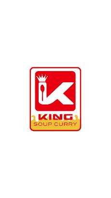 SOUP CURRY KING/スープカリー キングのおすすめ画像1