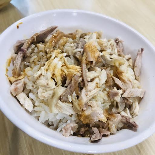 4飯2湯1青菜1肉+香腸460