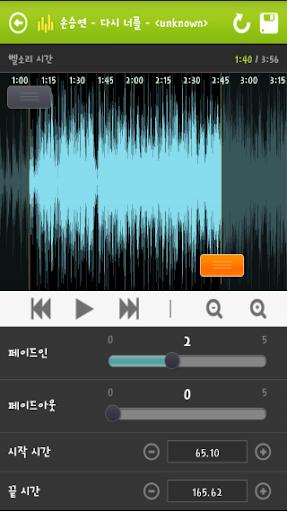 벨소리무료제작(Ringdroid기반/벨소리메이커/만들기 screenshot 2