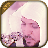 Quran mp3 By Maher Al muaiqly