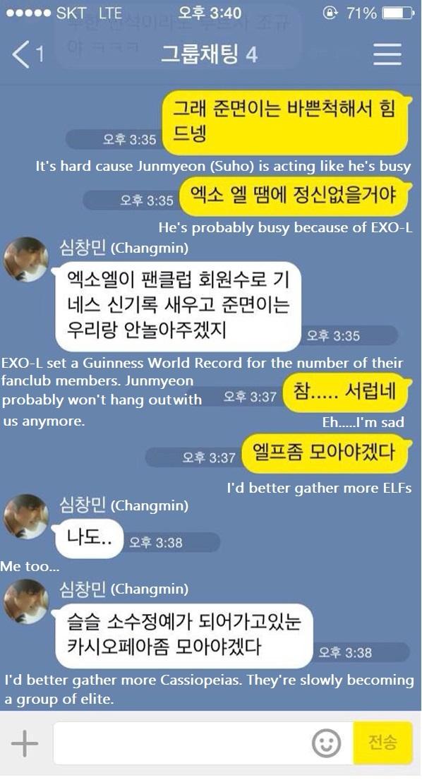 changmin1-translate
