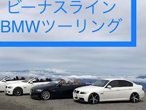 335i Cabriolet   E93 中期Mスポのカスタム事例画像 masa(🐬IRUKA CLUB🐬)さんの2020年06月28日18:29の投稿