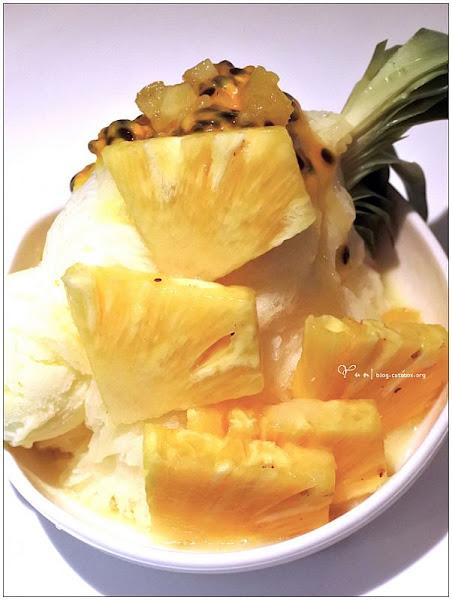 Maj. Frutti 冰菓藝棧~ 純天然水果飲品,繽紛夢幻好浪漫