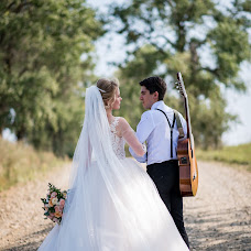 Wedding photographer Aleksandr Sichkovskiy (SigLight). Photo of 13.09.2018